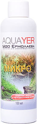 "AQUAYER, ""Удо Ермолаева МИКРО+"", 100 мл"