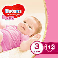 Подгузники Huggies Ultra Comfort для девочек 3 (5-9 кг) Mega Box 112 шт