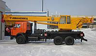 Аренда автокран Ивановец КС - 5576Б 32 тонны 31 метр стрела