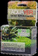 """AQUAYER, """"Удо Єрмолаєва"""" таблетки, 90 шт. (маленькі - 0.36г)"""