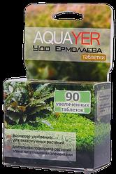 """AQUAYER, """"Удо Єрмолаєва"""" таблетки, 90 шт. (маленькі - 0.36 м)"""
