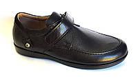 Туфли для мальчиков, р. 34,35