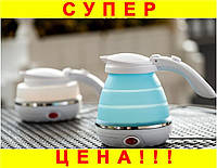 Складной Электрический Чайник 0,75ml. MIYOSHI COLLAPSIBLE