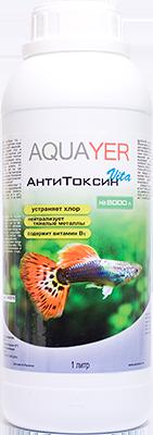 AQUAYER АнтиТоксин Vita, 1л