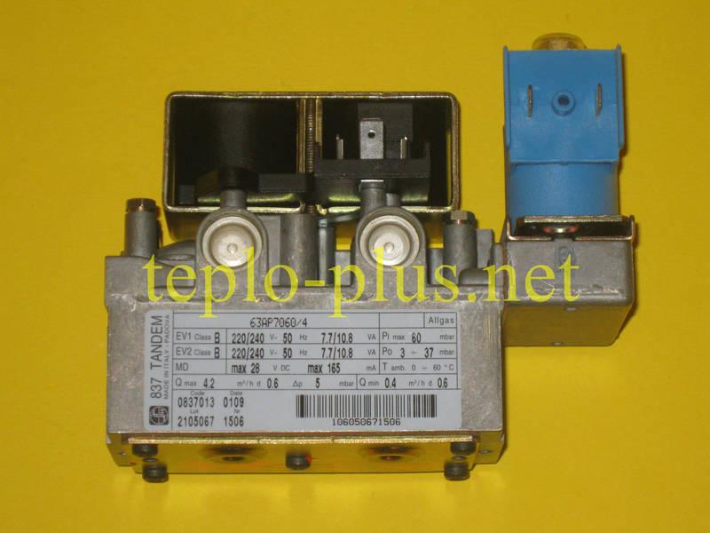 Газовый клапан Sit 837 Tandem 570732 Ariston Genus 23-27 MFFI/RFFI, фото 3