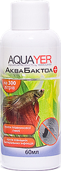 AQUAYER, АкваБактол, 60 мл на 300 литров