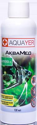 AQUAYER, Аквамед, 100 мл на 2000 литров, фото 2