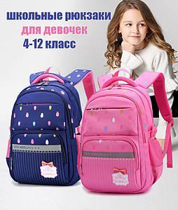 """Школьный рюкзак для девочки """"Funny Pineapples"""" (4-12 класс)"""