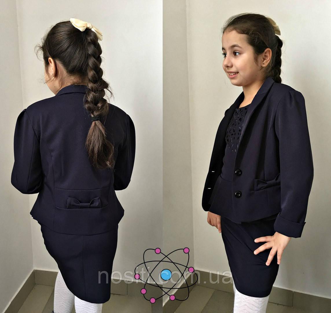 Пиджак подростковый школьный, рост 140.146.152см