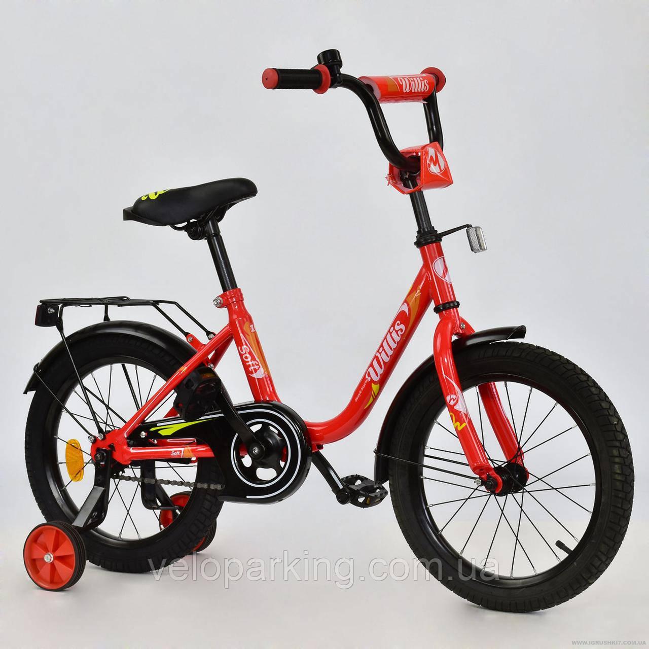 """Велосипед 2-х колёсный R 1613 """"WILLIS"""" КРАСНЫЙ"""