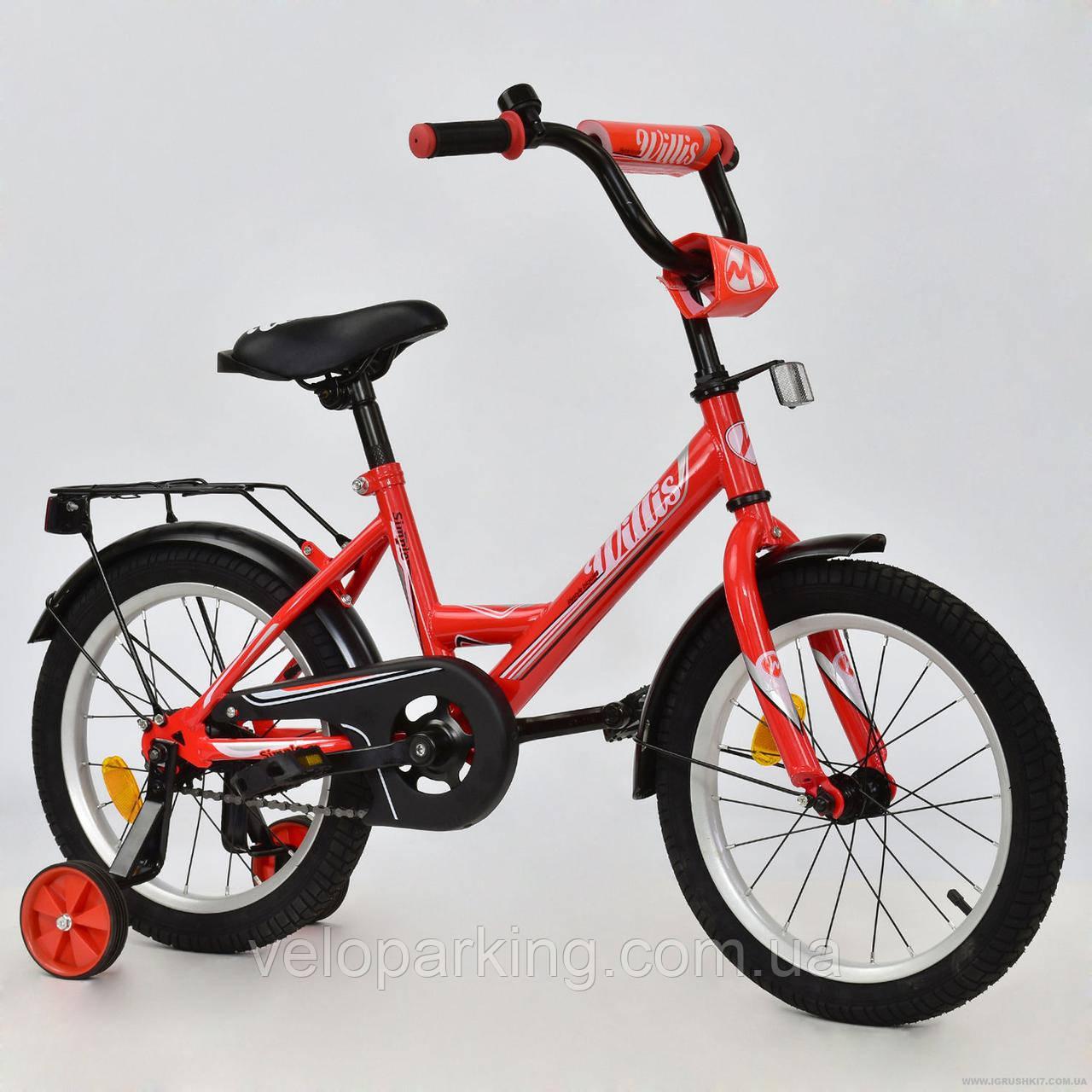 """Велосипед 2-х колёсный R 1616 """"WILLIS"""" КРАСНЫЙ"""