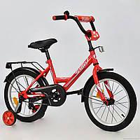 """Велосипед 2-х колёсный R 1616 """"WILLIS"""" КРАСНЫЙ, фото 1"""