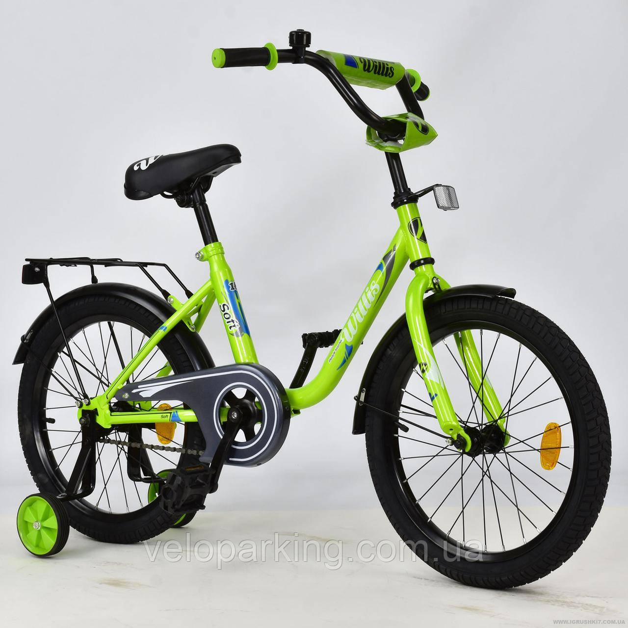 """Велосипед 2-х колёсный R 1815 """"WILLIS"""" ЗЕЛЕНЫЙ"""