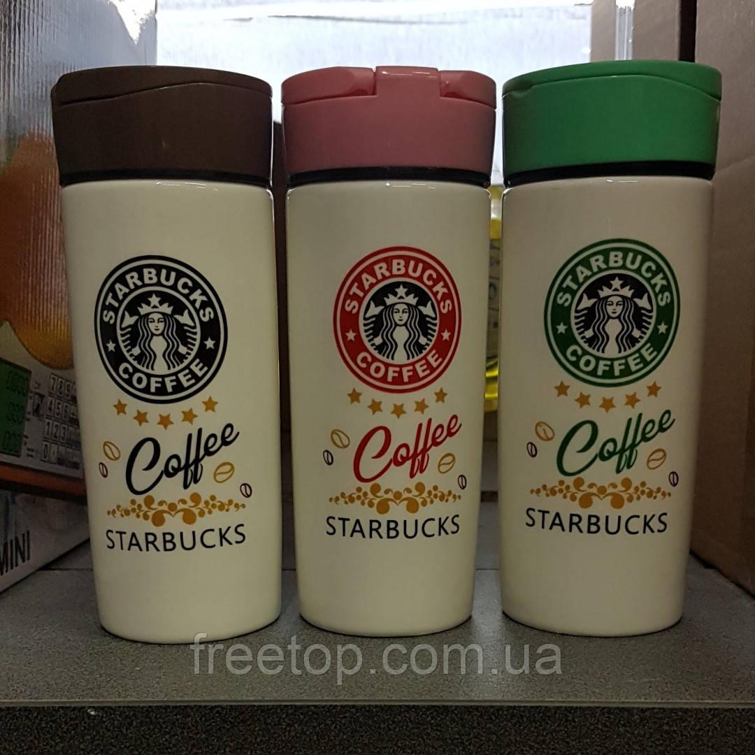 Кружка Starbucks (Старбакс) кераміка 300 мл