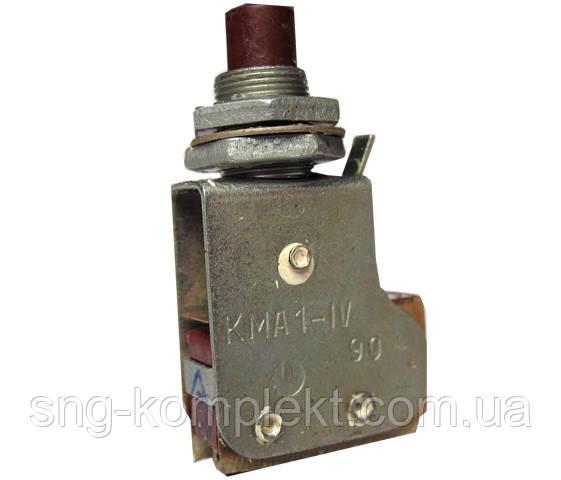 Кнопка кма1-4