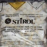 Нитрит натрия (Натрий азотистокислый технический)
