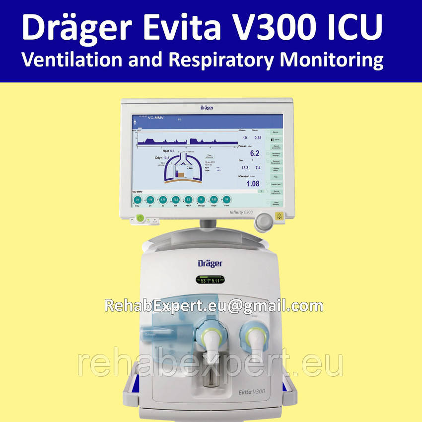 Аппарат ИВЛ Drager Evita V300 ICU Ventilation and Respiratory Monitoring