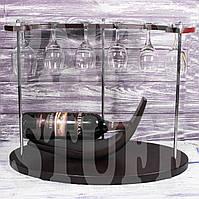 Мини бар с бокалами, 47 см