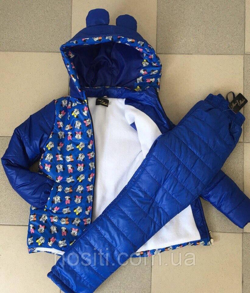 Брюки зимние теплые для девочки