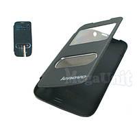 Чехол-книжка Flip Cover для Lenovo A269