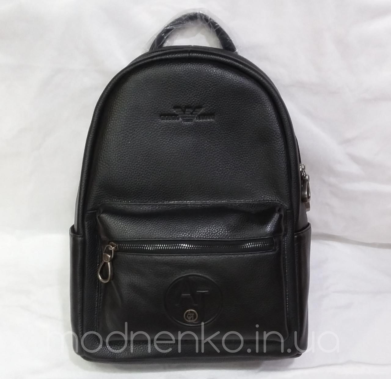 9febda47c75f Рюкзак Giorgio Armani унисекс (натуральная кожа): продажа, цена в ...