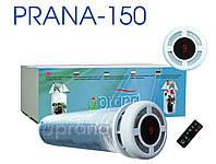 Prana 150 - рекуператор для площади до 60 кв.м.