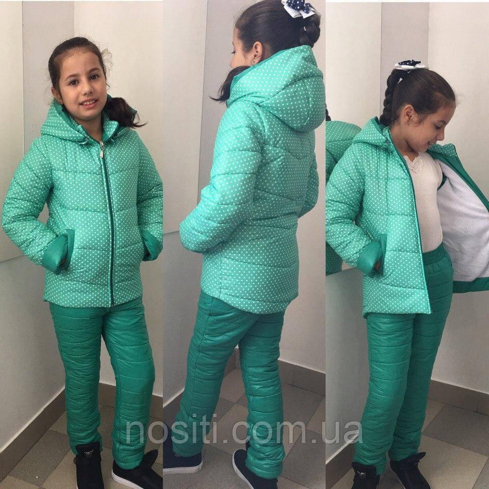 Костюм теплый для девочки,штаны+куртка