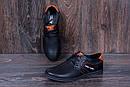 Мужские кожаные летние кроссовки, перфорация , фото 6