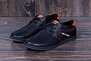 Мужские кожаные летние кроссовки, перфорация , фото 7