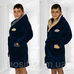 Махровый детский халат для мальчиков