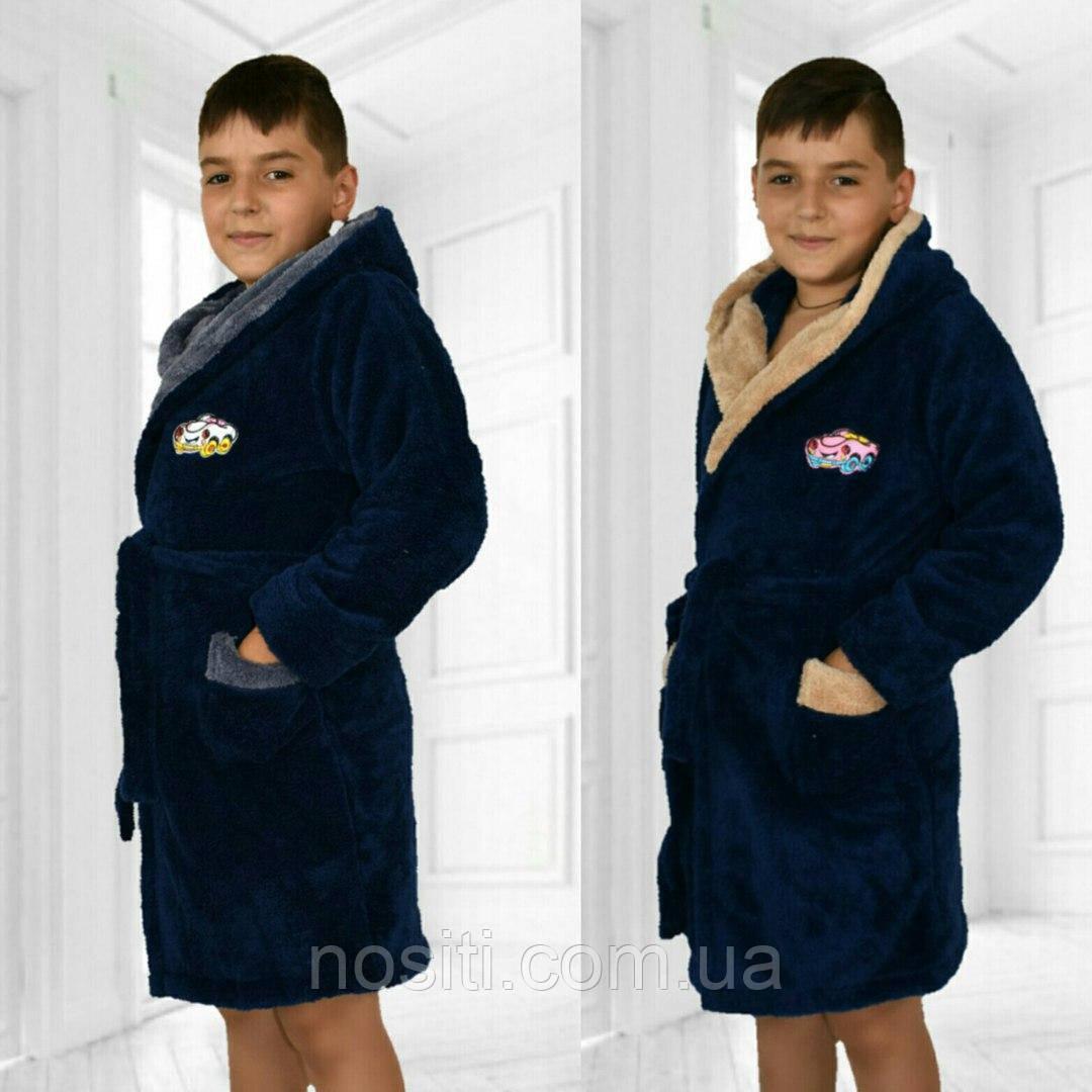 03c3fc22de7d Махровый детский халат для мальчиков -
