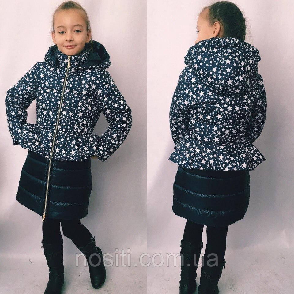 Куртка для девочки плащёвка стеганая на синтепоне 200 ,подкладка флис