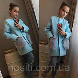 Детское пальто кашемир с мехом на карманах