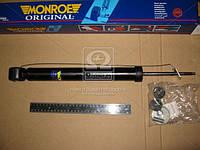 Амортизатор подвески DACIA LOGAN задний газовый ORIGINAL (пр-во Monroe) 23991