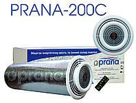Prana 200C - рекуператор для площади более 60 кв.м.