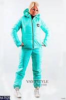 Женский спортивный костюм лыжный(ботал)