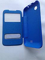 Чехол  для Lenovo A369, «Flip Cover»