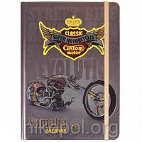 Дневник В5 в твердой обложке с ламинированием KКT-1436 (РУС)