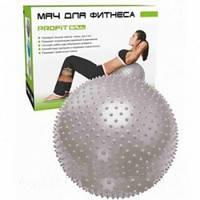 Мяч для фитнеса Фитбол Profit 65 см массажный с шипами серый