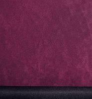 Замша штучна. Світло-баклажанова VH067. 460 г./м.кв. Ціна за відріз 25х36 см.