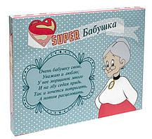 """Шоколад """"Супер бабушка"""" 12 плиток Гранд Презент 036"""
