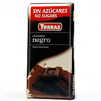 Шоколад черный Torras Negro 51%, 75 г (Испания)