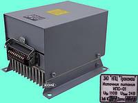 Блок питания импульсный ИПС-01 110В/24В
