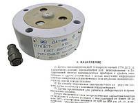 ДСТ-1,0 Датчик силоизм. Тензорезисторн.
