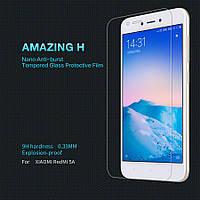 Защитное стекло Nillkin Anti-Explosion Glass (H) для Xiaomi Redmi 5A