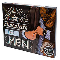 "Шоколад чёрный ""For the men"" 20 плиток Гранд Презент 024"