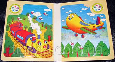 Деревянные пазлы книжка. Транспорт, фото 2