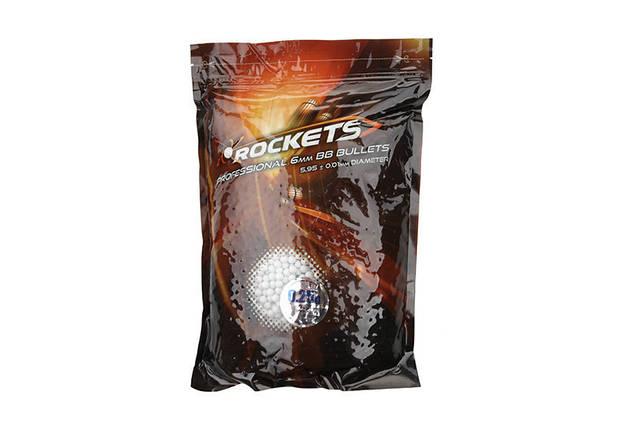 Rockets Professional- 0.25g -8000шт- 2kg, фото 2