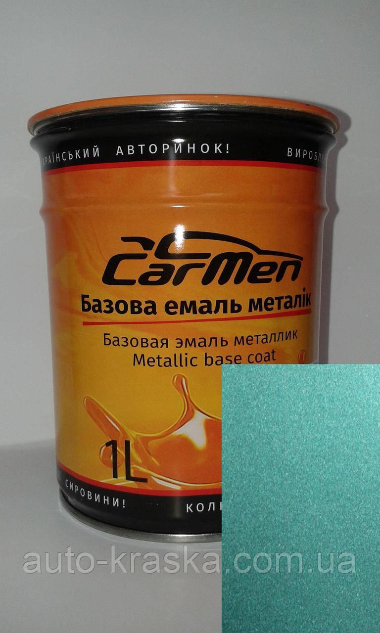 Автокраска CarMen Металлик Daewoo 43U 0.1л.
