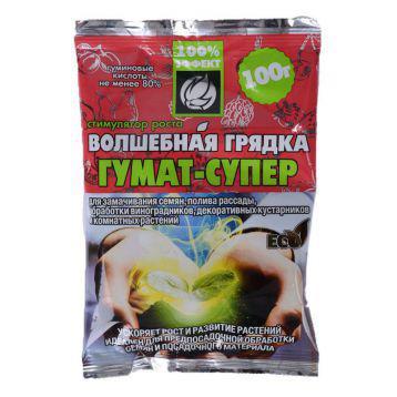 Добриво Гумат-Супер, стимулятор росту, 100 г 19896 Агромаксі